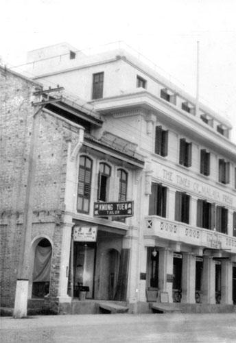 timesofmalaya-2ndbuilding