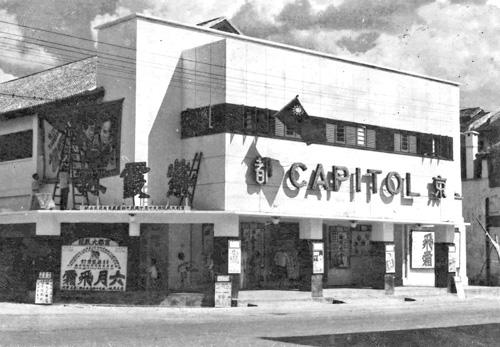 capitol-cinema