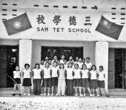 sam-tet-school