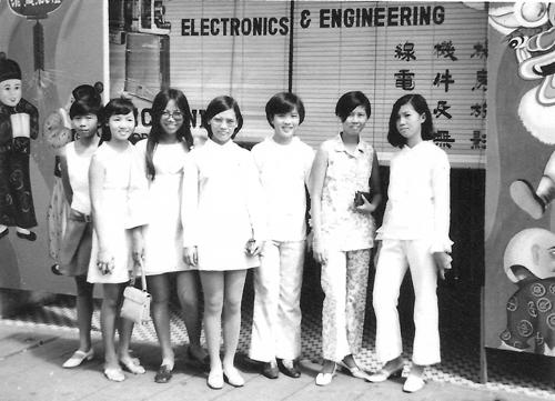 rps-form3c1969
