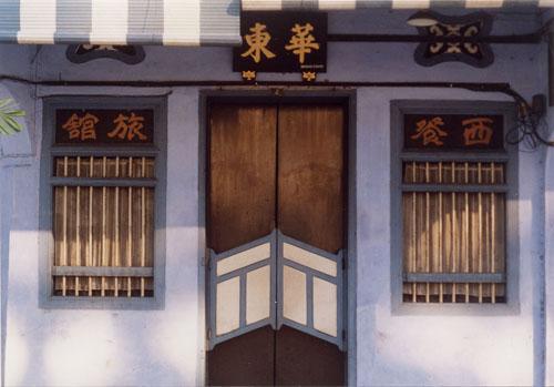 frontdoor-blog