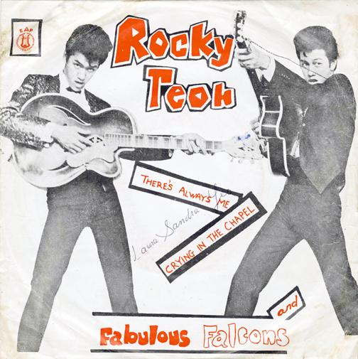 rocky-teoh