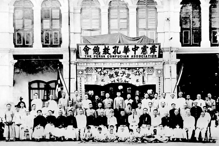 confucian-association1