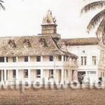 BGcourthouse