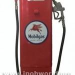 petrol pump (blog)