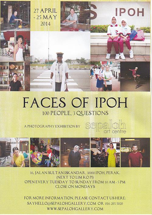 Faces.blog
