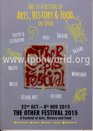 festival book001