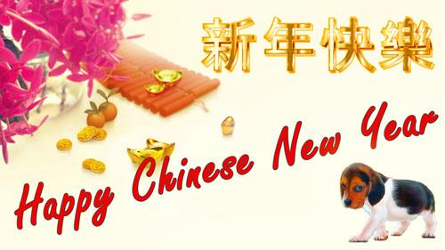 CNY_greeting