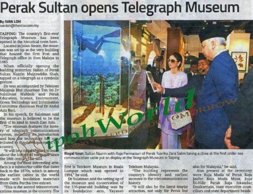 Taiping News
