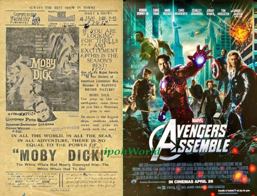 Then & Now – Movie Posters