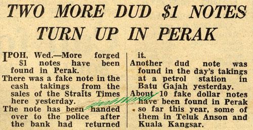Fake $1 notes?