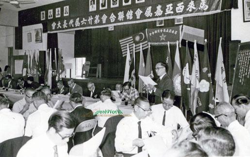 26th Ka Yin Association Meeting