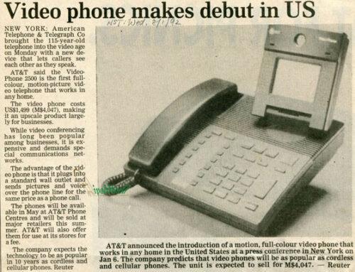 When 'video phones' were a fad…